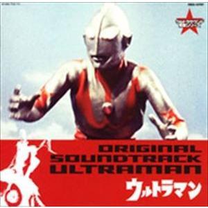 ウルトラサウンド殿堂シリーズ: ウルトラマン オリジナル・サウンドトラック(CD)