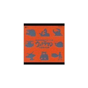 永久保存版 ウルトラマン主題歌大全集  CD