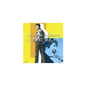 石原慎一 / 石原慎一 スーパーベスト [CD]|starclub