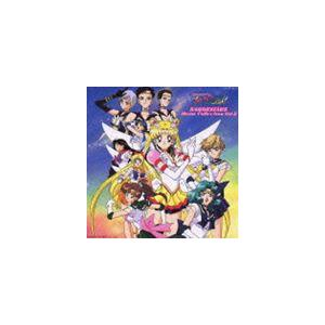 美少女戦士セーラームーン セーラースターズ ★ミュージックコレクション★ Vol.2(HQCD) [CD]|starclub