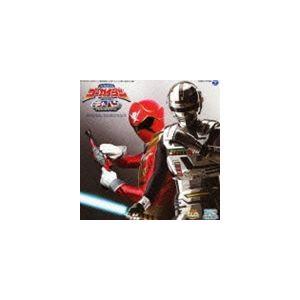 海賊戦隊ゴーカイジャー VS 宇宙刑事ギャバン THE MOVIE オリジナルサウンドトラック [CD]|starclub