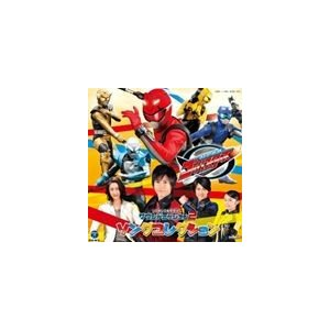 特命戦隊ゴーバスターズ ソングコレクション サウンドミッション 2 [CD]|starclub
