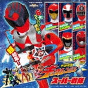 MINIアルバム 宇宙戦隊キュウレンジャー&スーパー戦隊 [CD]|starclub