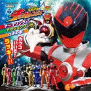 MINIアルバム 宇宙戦隊キュウレンジャー1 [CD]|starclub