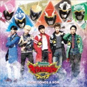 獣電戦隊キョウリュウジャーブレイブ テーマソング&BGM [CD] starclub