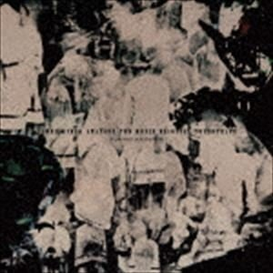 〓島邦明 / 仮面ライダーアマゾンズ THE MOVIE 最後ノ審判 オリジナルサウンドトラック [CD]|starclub