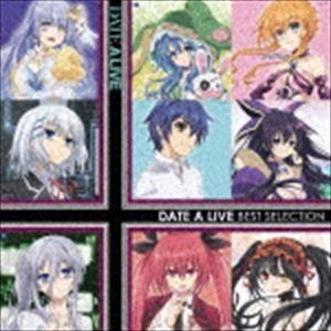 選んでデート・ア・ライブ〜DATE A LIVE BEST SELECTION〜 [CD]|starclub