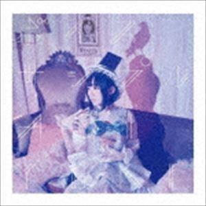 悠木碧 / ボイスサンプル(通常盤) [CD]|starclub