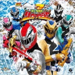 ミニアルバム 騎士竜戦隊リュウソウジャー2 [CD]|starclub