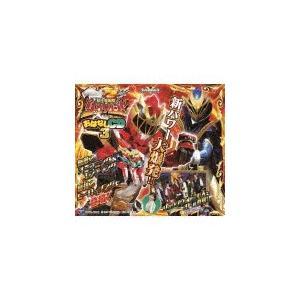 コロムビアキッズパック 騎士竜戦隊リュウソウジャー おはなしCD3 [CD]|starclub