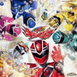 魔進戦隊キラメイジャー おはなしCD [CD]|starclub