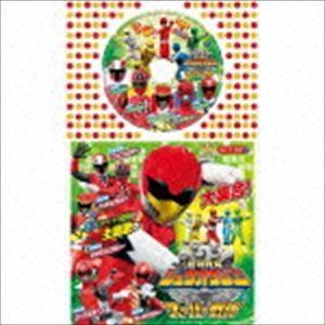 コロちゃんパック::動物戦隊ジュウオウジャー&スーパー戦隊 [CD]|starclub