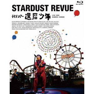 スターダスト☆レビュー ライブツアー「還暦少年」【初回生産限定盤(Blu-ray)】 [Blu-ray]|starclub