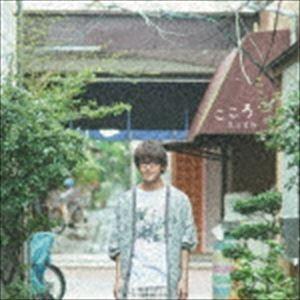 花江夏樹 / こころ(初回限定盤/CD+DVD) [CD] starclub