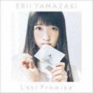 山崎エリイ / Last Promise(初回限定盤/CD+DVD) [CD]|starclub
