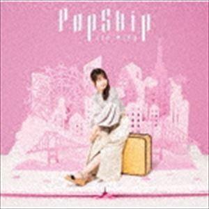 伊藤美来 / PopSkip(限定盤B/CD+Blu-ray) [CD]|starclub
