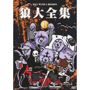 狼大全集1 [DVD]|starclub