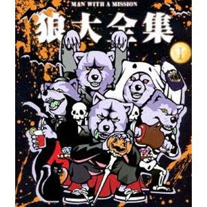 MAN WITH A MISSION/狼大全集1 [Blu-ray]|starclub