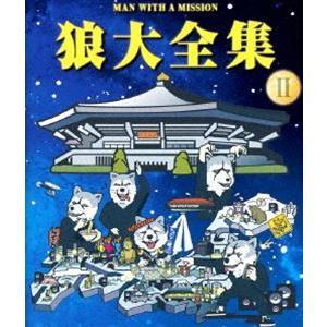 MAN WITH A MISSION/狼大全集2 [Blu-ray]|starclub