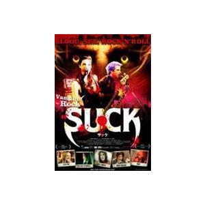 SUCK [DVD]|starclub