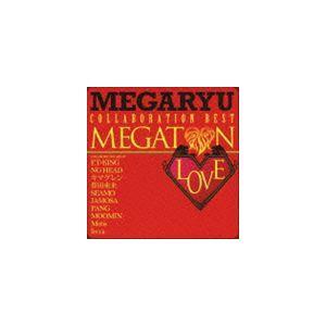 MEGARYU / メガトンLOVE〜コラボ・ベスト〜 [CD]|starclub
