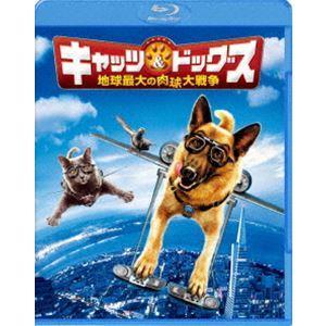 キャッツ&ドッグス 地球最大の肉球大戦争 [Blu-ray]|starclub