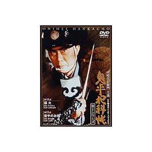 鬼平犯科帳 第1シリーズ 第6巻 [DVD] starclub