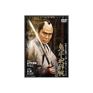 鬼平犯科帳 第2シリーズ 第7巻 [DVD] starclub