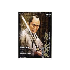鬼平犯科帳 第2シリーズ 第8巻 [DVD] starclub