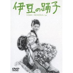 伊豆の踊子 [DVD]|starclub