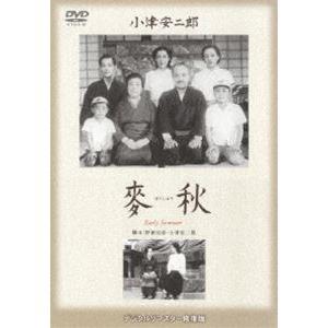 麦秋 [DVD]|starclub