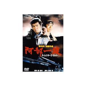 阿部一族 [DVD]|starclub