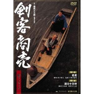 剣客商売 第1シリーズ 第3巻 [DVD]|starclub