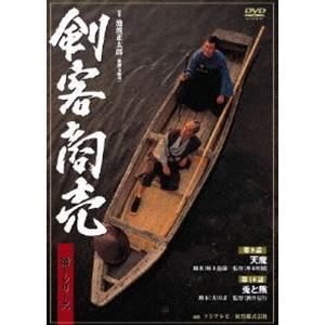 剣客商売 第1シリーズ 第5巻 [DVD]|starclub