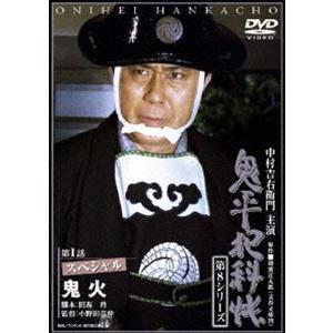 鬼平犯科帳 第8シリーズ(第1話スペシャル) [DVD]|starclub