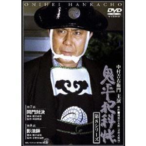 鬼平犯科帳 第8シリーズ(第7、8話収録) [DVD] starclub