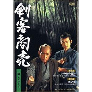 剣客商売 第2シリーズ 第4巻 [DVD]|starclub