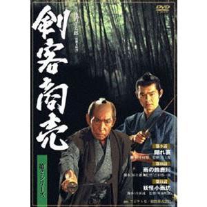 剣客商売 第2シリーズ 第5巻 [DVD]|starclub