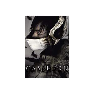 キャシャーン -CASSHERN Ultimate Edition- [DVD]|starclub