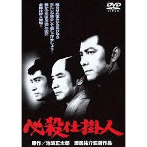 必殺仕掛人 [DVD] starclub