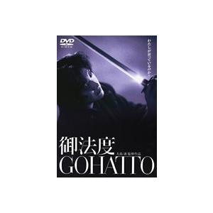 御法度 [DVD]|starclub
