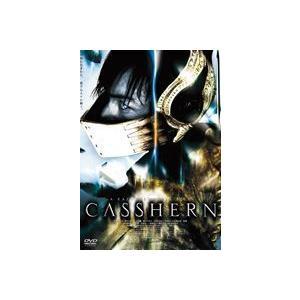 あの頃映画 松竹DVDコレクション CASSHERN [DVD]|starclub
