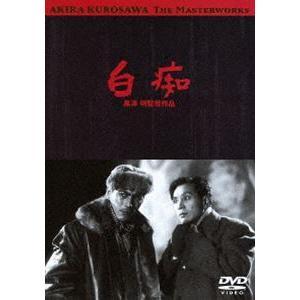 白痴 [DVD]|starclub