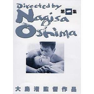 大島渚BOX 1 [DVD]|starclub