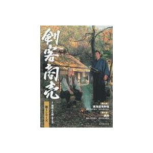 剣客商売 第4シリーズ(7話・8話) [DVD]|starclub