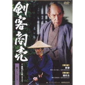 剣客商売 第5シリーズ 第4巻 [DVD]|starclub
