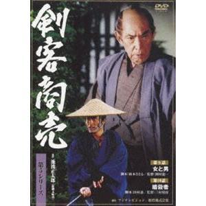 剣客商売 第5シリーズ 第5巻 [DVD]|starclub