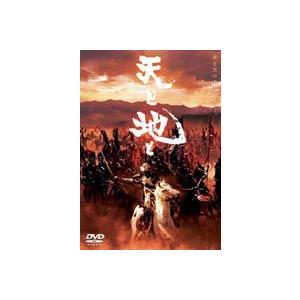 天と地と 天の盤 [DVD] starclub