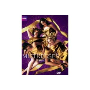 ミストレス シーズン3 DVD-BOX [DVD] starclub