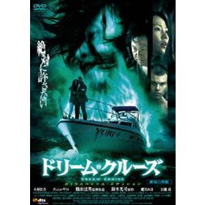 ドリーム・クルーズ 劇場公開版 DTSスペシャル・エディション [DVD]|starclub